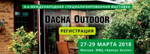 Participation in Dacha Outdoor Exhibition, spring 2018